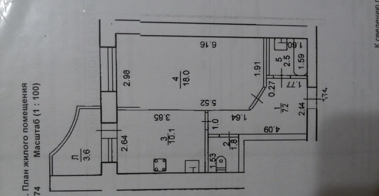Сдается однокомнатная квартира в Зеленой роще на длительный срок.